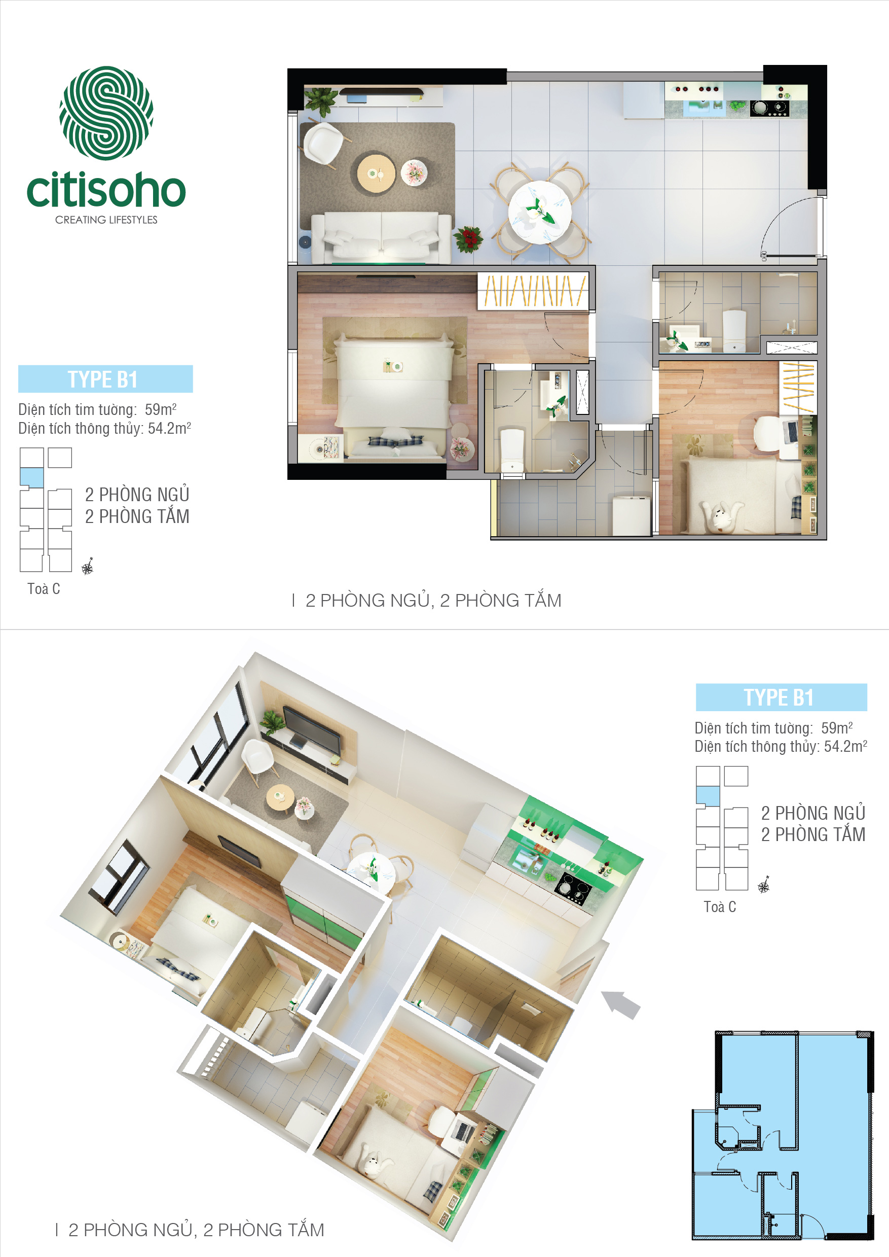 MB-LO-Block-C_vew-04